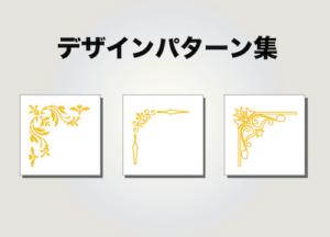 デザインパターン-09