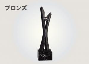 表彰プラザ製品2-07