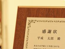 copy02_02