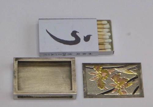 真鍮マッチケースはこのように分解できる